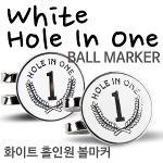 [KAXIYA] 화이트 홀인원 디자인 골프 볼마커