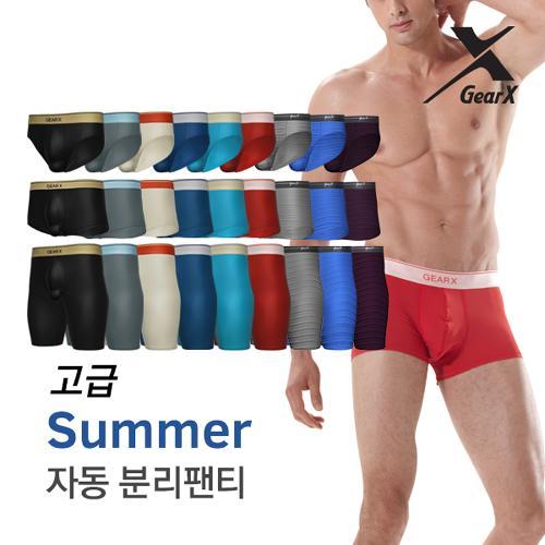 [기어엑스]자동분리팬티-고급 여름용-남자 드로즈