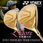 [상금왕다승왕-김효주프로클럽]YONEX GOLF 요넥스골프正品 Fiore EZONE GOLD 피오레 일본産 여성용 페어웨이우드