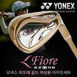 [상금왕다승왕-김효주프로클럽]YONEX GOLF 요넥스골프正品 Fiore EZONE GOLD 피오레 일본産 여성용 아이언세트(8I)
