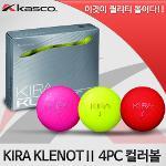 카스코 KIRA KLENOT-2  4피스 골프공 골프볼
