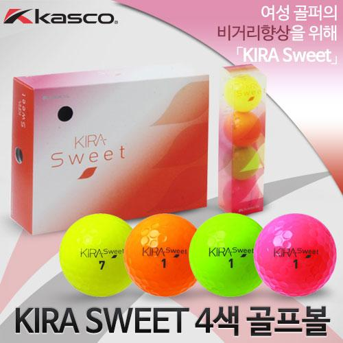 카스코 KIRA SWEET 3피스 4색 골프공 골프볼