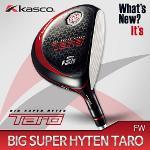 카스코 BIG SUPER HYTEN TARO 페어웨이우드