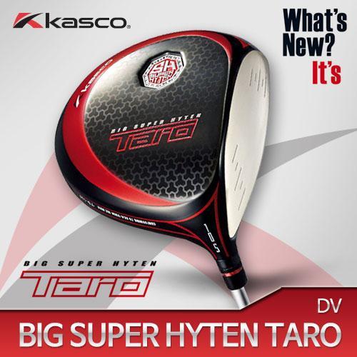 카스코 2014 BIG SUPER HYTEN TARO 타로 드라이버