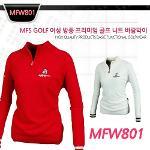 MFS GOLF 여성 프리미엄 골프 니트 바람막이 MFW801