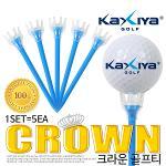 [KAXIYA] 멀고 정확한 타구를 만들어주는 기능성 크라운 골프티(5개입) 1세트