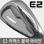 ★특가★[E2 정품] 이맥스 블랙 라벨 남성 카본 8아이언