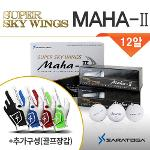 [사라토가] 비거리 전용  MAHA-II 2피스 골프공 1더즌 12알 + 컬러 골프장갑 1장