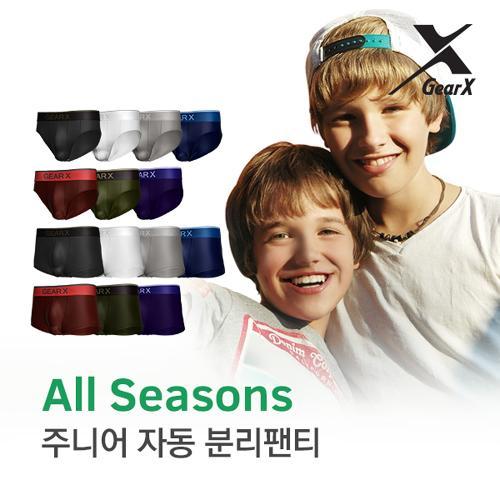 [기어엑스] 아동 자동분리팬티-어린이용 유아용
