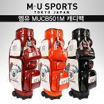 [2015년신제품]MU SPORTS 엠유스포츠正品 MUCB501M 바퀴달린 캐리어 여성용 캐디백-3종칼라