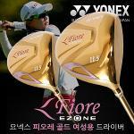 [상금왕다승왕-김효주프로클럽]YONEX GOLF 요넥스골프正品 Fiore EZONE GOLD 피오레 일본産 여성용 드라이버