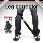 투딘 하체교정기 Leg corrector [TD-LEG]