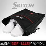 [2015년신제품]던롭스릭슨正品 GGF-1445I 신발 주머니가방