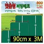 맞춤 퍼팅매트 90cm*3m 일반실리콘홀컵 지우개봉