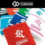 Colantotte 콜란토테 R-서포터 손목아대 의료기기