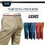 럭스골프 봄/여름(9부) 골프바지모음 style No_LX502
