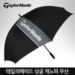 [2015년신제품]테일러메이드 TUM SC15 싱글 캐노피 방풍 투어 골프우산