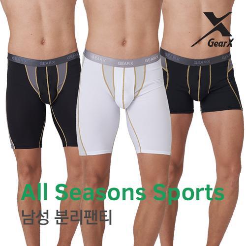 [기어엑스]언더레이어-일반 사계절용 스포츠-남자 분리팬티