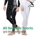 [기어엑스]언더레이어-일반 사계절용 스포츠 긴바지-남자 여성