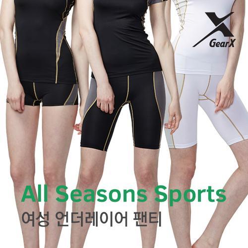 [기어엑스]언더레이어-일반 사계절용 스포츠-여성 팬티