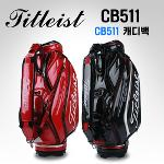 타이틀리스트 CB511 Sports Enamel (스포츠 에나멜) 캐디백 / 골프백 [2가지색상]