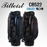 타이틀리스트 CB522 Classic (클래식) 캐디백 / 골프백 [2가지색상]