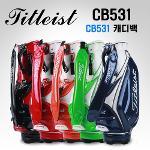 타이틀리스트 CB531 / CB531S Enamel athlete (에나멜 애슬릿) 캐디백 / 골프백 [5가지색상]
