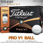 [타이틀리스트정품] 2015년 NEW Titleist Pro V1 / V1x 골프볼
