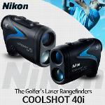 니콘 Laser COOLSHOT 40i 레이저 거리측정기