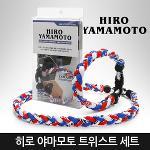 히로야마모토 음이온기능성 3라인 트위스트 건강 팔찌+목걸이세트-5종칼라