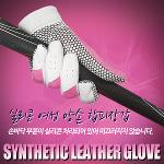 [XEEON] 여성용 합성피혁 형광색 디자인 실리콘 양손 골프 합피장갑