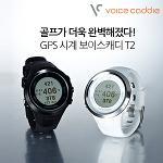 [보이스캐디] T2 시계형 거리 측정기/골프 GPS/스트스코어링/거리측정/신동모드/알람/(골프용품