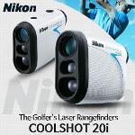 니콘 Laser COOLSHOT 20i 레이저 거리측정기