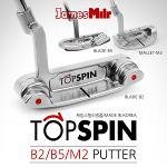 제임스밀러正品 탑스핀 TOPSPIN B2/B5/M2 ROUND HIT FACE 세계최초곡면페이스 퍼터