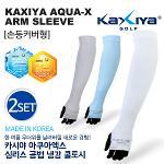 [KAXIYA] 아쿠아엑스 무봉제 냉감 손등커버형 쿨토시 2세트