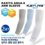[KAXIYA] 아쿠아엑스 무봉제 냉감 쿨토시 2세트