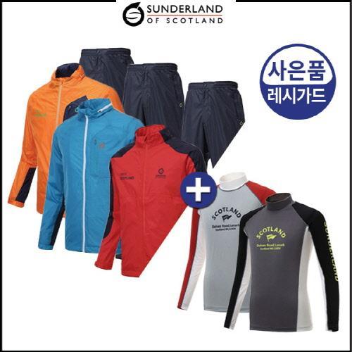 선덜랜드 남성 완벽방수 레인자켓/비옷 상하의세트 3종 택1 (사은품 래쉬가드 증정)
