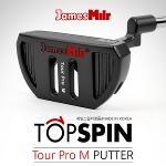 제임스밀러正品 탑스핀 TOPSPIN Tour Pro M 연철특수합금 블랙헤드 퍼터