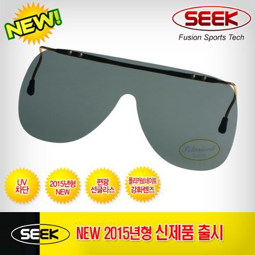 [SEEK] 안경착용자용 클립온 편광선그라스(폴리카보네이트 강화렌즈)