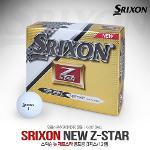 스릭슨 NEW Z-STAR (뉴 제트스타) 골프볼[3피스/12알]