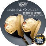 마샬 MARSHAL 일본 V5 골드 고반발 드라이버