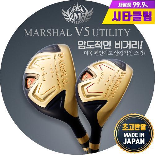 ★시타클럽/한정수량★마샬 최고급 일본 V5 골드 고반발 유틸리티 우드