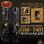 [히로마쓰모토정품]GM-1401 9인치 캐디백