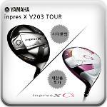 [정품] 야마하 V203 시타채 드라이버 TOUR AD샤프트 장착 / 야마하 Cs 여성용 드라이버 새상품