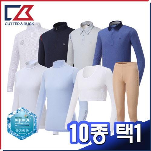 커터앤벅 남성/여성 최고급 스판소재 냉감원단 기능성티셔츠 5종 택1