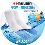 『판매/고객만족도1위』마루망 AS6490 팔토시 자외선차단 암슬리브