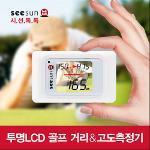 시선톡톡 투명LCD 골프거리측정기/GPS