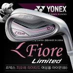 YONEX GOLF 요넥스골프正品 Fiore Limited 피오레 리미티드 여성용 아이언세트(8i)