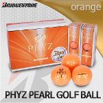 브리지스톤 15 PHYZ PEARL 오렌지4피스 골프볼 골프공