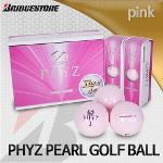 브리지스톤 15 PHYZ PEARL 핑크4피스 골프볼 골프공